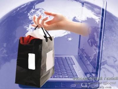 Покупки в зарубежных интернет-магазинах