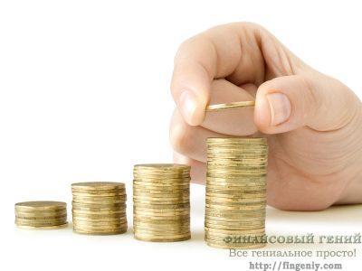 Полезные советы: как экономить и зарабатывать на мелочах?