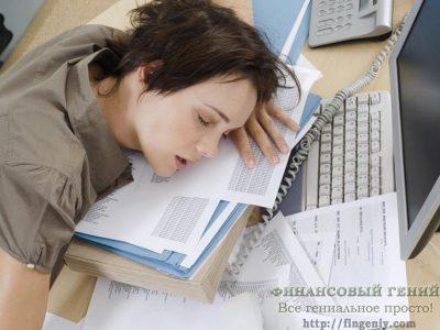 Повышение работоспособности