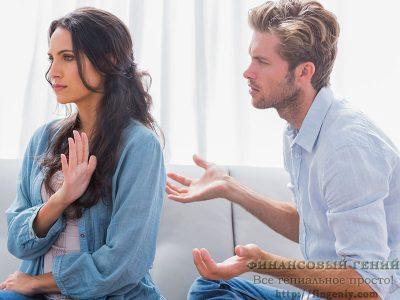 Претензии женщин и мужчин по поводу денег