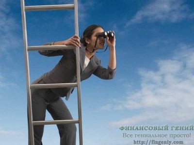 где искать работу, способы поиска работы