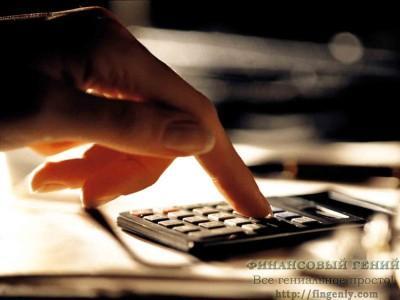Расходы на банковское обслуживание