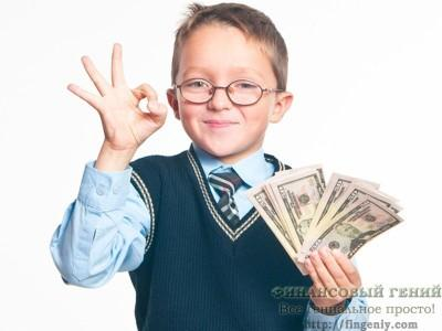 Самые молодые миллионеры