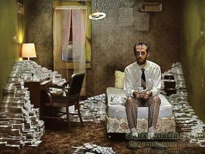 Самые скромные миллиардеры
