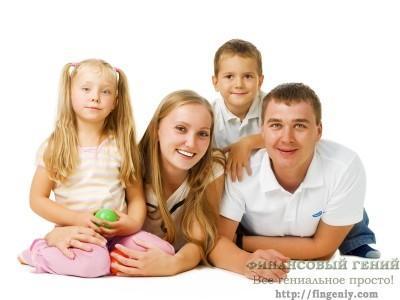 Раздельный бюджет семьи