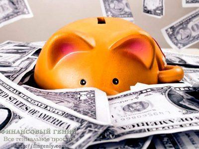 Сколько денег откладывать в месяц, чтобы накопить на цель?