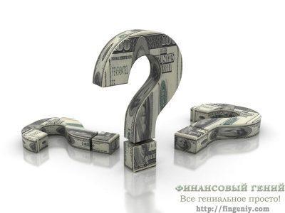 Сколько нужно денег, чтобы не работать?
