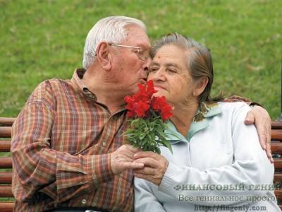 как обеспечить старость, достойная старость