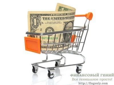 Стоит ли покупать доллары?