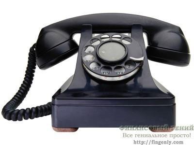 как сэкономить на телефоне