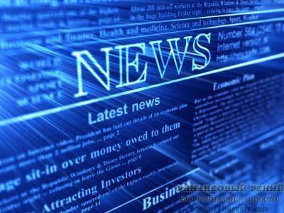 Торговля на новостях на валютном рынке форекс как отсеятиь ложныеы фракталы форекс