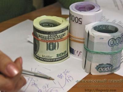 в какой валюте хранить сбережения