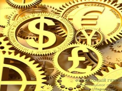 в инвестиции биткоин проекты-3