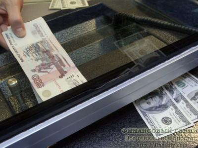 Выгодно купить доллар