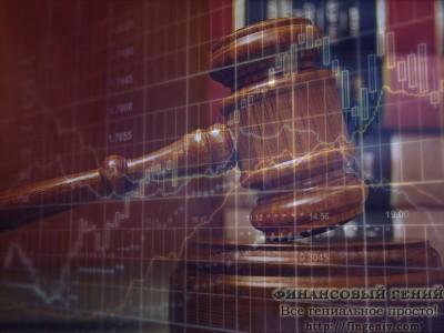 Закон о форекс в России