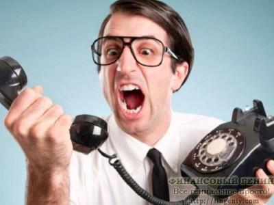 Что делать, если звонят коллекторы, Финансовый гений