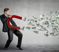 Секреты успеха миллионеров, великих людей