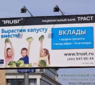 Реклама банка, банковских услуг и финансовая грамотность