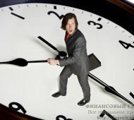 Планирование рабочего времени (дня)