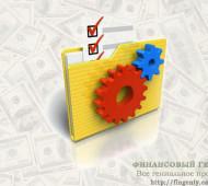 Исправление кредитной истории. Как исправить кредитную историю?