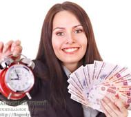 Погашение кредита: типичные ошибки
