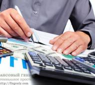 Сколько нужно денег, чтобы быть финансово независимым?