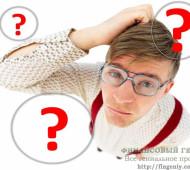 Принятие решений: как побороть нерешительность и сомнения?
