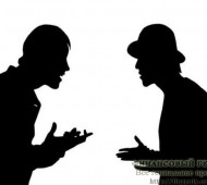 Искусство убеждения. Как убедить человека?