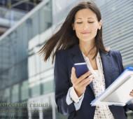 Бизнес для женщин. Идеи для бизнеса