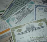 Доходы владельцев ценных бумаг