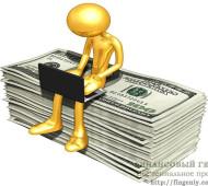 Личные финансы и семейный бюджет
