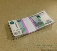 Куда вложить 100000 рублей?