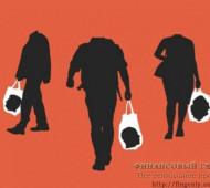 Общество потребления