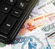 Налог на вклады физических лиц в России