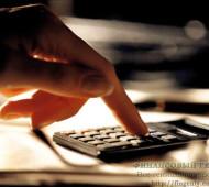 Как снизить расходы на банковское обслуживание?