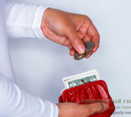 Личный бюджет: как сформировать резервы?