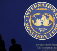 Кредиты МВФ: просто о сложном