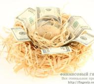 Планирование семейного бюджета: методы оптимизации расходов
