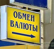 Обмен гривны на рубли в Крыму