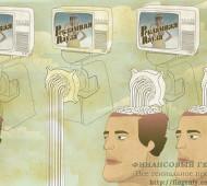 Массовое влияние на потребителя. Культ потребления
