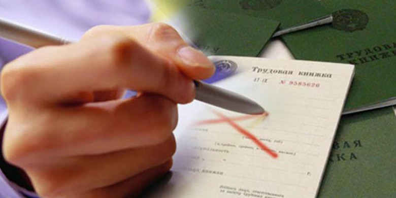 кредит официально кредит под залог коммерческой недвижимости москва банк
