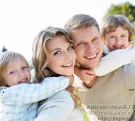 Как составить семейный бюджет? Таблица семейного бюджета
