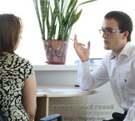 Приемы ведения переговоров. Стратегия и тактика