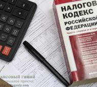 Индивидуальный инвестиционный счет (ИИС)