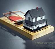 Как снять квартиру и не стать жертвой мошенников?
