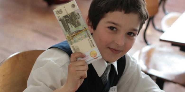 Финансовая грамотность детей (школьников)