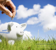 Как выбрать вклад в банке?