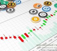 Портфель криптовалют. Как создать криптовалютный портфель?