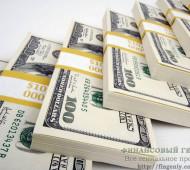 Что будет с валютными кредитами?
