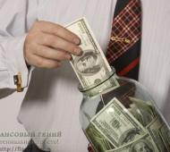 Как выбрать банк для депозита? Какой банк надежный?